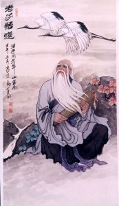 Великий учитель Лао-Цзы