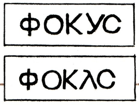 фокусы и их секреты с монетами: